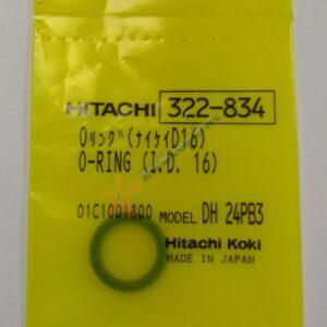 """322-834 Сальник резиновый тип """"О"""" для перфоратора Hitachi DH24PC3"""