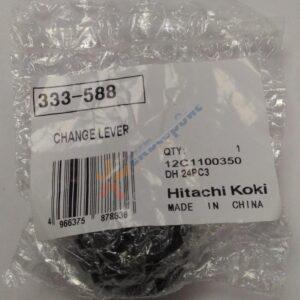 333-588 Ручка переключателя режимов для перфоратора Hitachi DH24PC3
