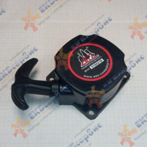 010021(B) AEZ Ручной стартер подходит для китайских бензокос объёмом 33-52 см3, лёгкий старт