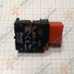 103 AEZ Выключатель MS-02 подходит для Пилы 5107