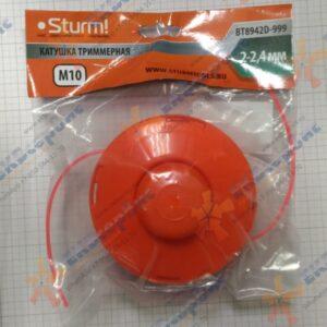 BT8942D-999 Sturm! Катушка триммерная в сборе, 255мм х 3мм, M10