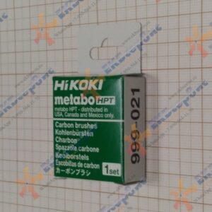 999-021 Hitachi Щетки графитовые G13SR/G13SR2/G13SS/WH14/16/CJ65 (пара)