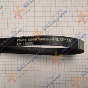 186002 Kimotozip Ремень поликлиновый 4LXP730 для снегоуборщиков