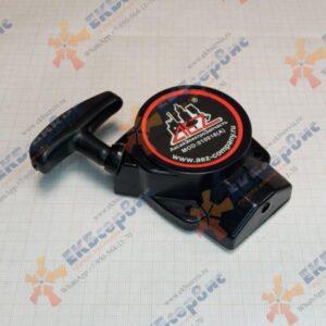 010018(A) AEZ Ручной стартер подходит для китайских бензокос объёмом 26 см3