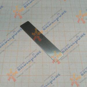 HS2065Z32 Fubag Пластина клапанная 11х57 мм для B4000B/50/100 СМ3